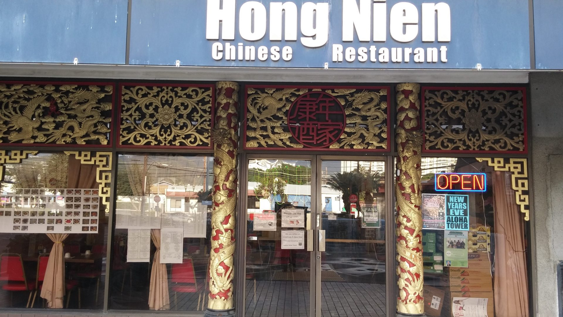 Hong Nien Chinese Restaurant